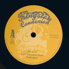 "Soul Defenders Band - Jah Love - 7"" Vinyl"