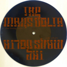 """The Mars Volta - A Plague Upon Your Hissing Corpse - 7"""" Vinyl"""