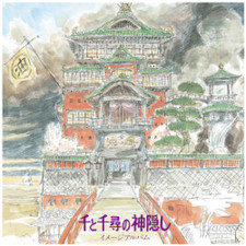 Joe Hisaishi - Spirited Away: Image Album - LP Vinyl