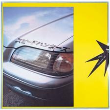 "Flørist - Intermedia 1 Ep - 12"" Vinyl"