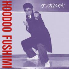 Hoodoo Fushimi - Kenka Oyaji - LP Vinyl