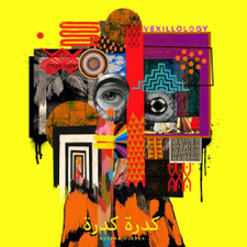 Guedra Guedra - Vexillology - LP Vinyl