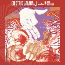 Electric Jalaba - El Hal / The Feeling - LP Vinyl