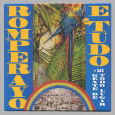 "Romperayo E DJ Tudo - Rhythmic Emancipation - 2x 7"" Vinyl"