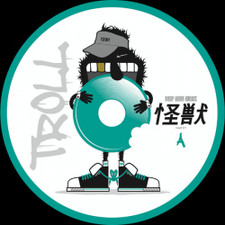 "Kaiju - Troll Ep - 12"" Vinyl"