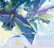 Degiheugi - Dancing Chords & Fireflies - 2x LP Vinyl