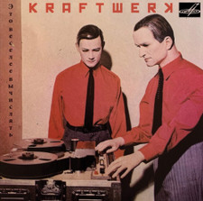 Kraftwerk - It's More Fun To Compute - LP Vinyl