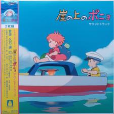 Joe Hisaishi - Ponyo On The Cliff By The Sea: Soundtrack - 2x LP Vinyl