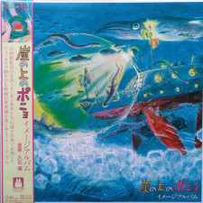 Joe Hisaishi - Ponyo On The Cliff By The Sea: Image Album - LP Vinyl