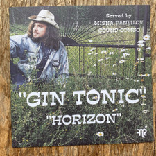 "Misha Panfilov Sound Combo - Gin Tonic / Horizon - 7"" Vinyl"