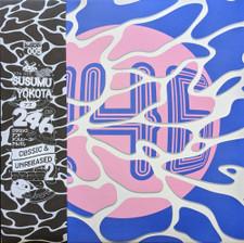 Susumu Yokota As 246 - Classic & Unreleased Pt. 2 - 2x LP Vinyl