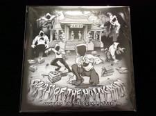 Gods Of The Hologram - Journey To The Dark Matter - 2x LP Vinyl