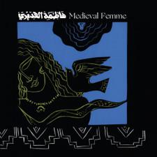 Fatima Al Qadiri - Medieval Femme - LP Vinyl