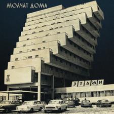 Molchat Doma - Etazhi - LP Clear Vinyl
