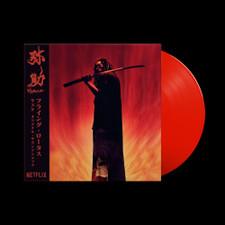 Flying Lotus - Yasuke - LP Colored Vinyl