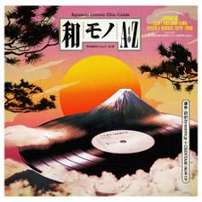 Various Artists - Wamono A To Z Vol. III (Japanese Light Mellow Funk, Disco & Boogie 1978-1988) - LP Vinyl