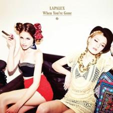 "Lapalux - When You're Gone - 12"" Vinyl"