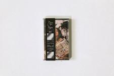 Arushi Jain - Under The Lilac Sky - Cassette