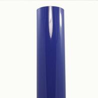 """King Blue (Gloss) 12"""" x 5yd"""