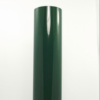 "Dark Green 751 (Gloss) 12"" x 5yd"