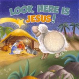 Look, here is Jesus [9788792105172]