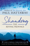 Shandong: The Revival Province [9780281078882]