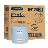 Kimberly Clark Wypall L10 Blue Centrefeed Wipers 4 Rolls (94126) Kimberly Clark Professional