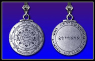 The Pentacle of Solomon