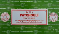 Nag Champa Patchouli Incense