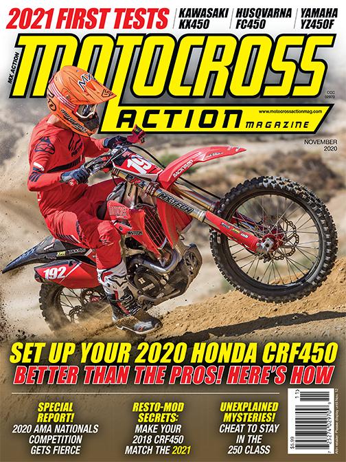 mxa-cover1120.jpg