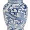 Two's Company Blue and White Porcelain Phoenix Flared Vase - BLU400-P | James Anthony Collection