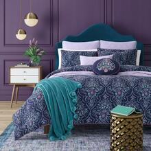 Kayani Indigo Bedding Collection -