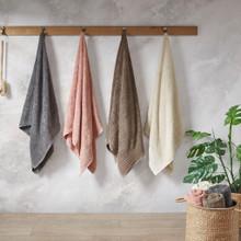 Mirage Solid Cotton 8 Piece Towel Set - 086569079541
