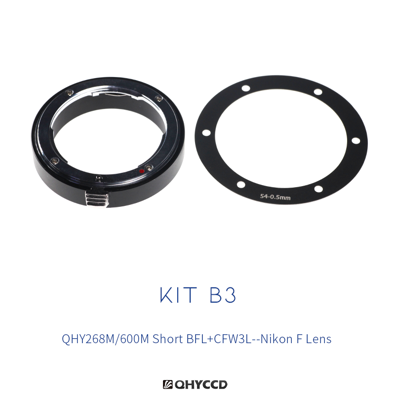 qhy-combo-kit-adapter-b3.png