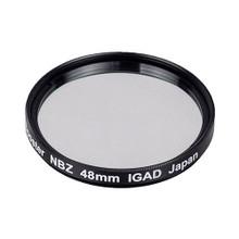 IDAS NBZ Nebula Boost Filter 48mm + FREE International Shipping + FREE LensPen