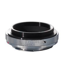 Wide T-mount DX-WR (Nikon)