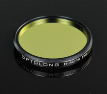 Optolong 7nm Hydrogen-Alpha filter