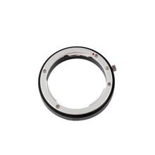 QHYCCD Nikon Lens Adapter (M54) (020073)