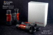 Miyauchi EXLD-42 8x42 ED (Free Shipping & Special Offer)