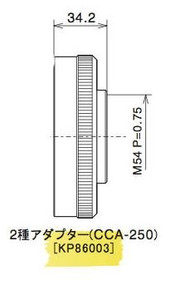 Takahashi Coupling (TW) M98M-M54F 34.2mm (CCA-250)