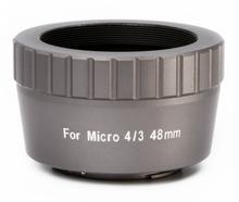 William Optics Micro 4/3 48mm T-mount for Olympus (Space Grey)