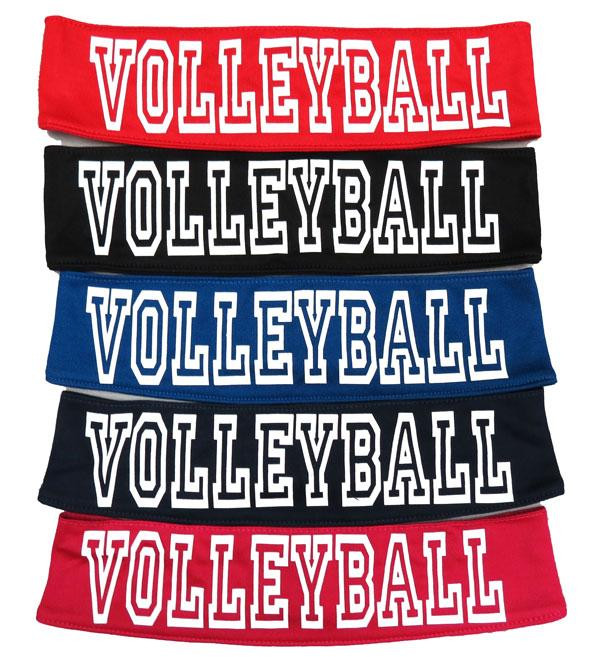 Performance Volleyball Headbands- Group