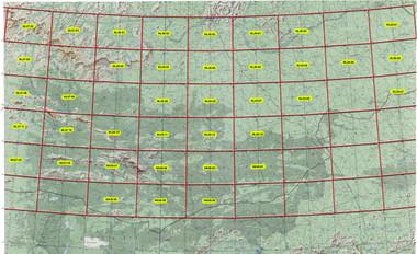 Mongolia SC 250k Topographic Maps