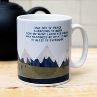 'Joy And Peace' Mug (Pack of 3)