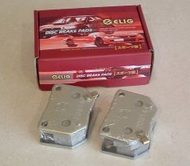 2021 Subaru 2 pot calipers Rear