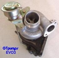 GTpumps EVOIII TD05H-16G