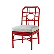 Regeant 4 Season Side Chair With Cushion