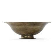 Magalie Bowl