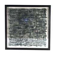 Abstract Paper Art Frame Xxv