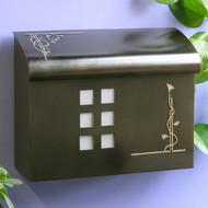 Ecco Arts & Crafts Style Mailbox- Bronze